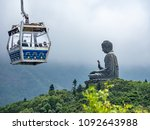 tian tan big buddha and ngong... | Shutterstock . vector #1092643988