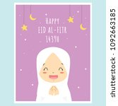 happy eid mubarak greeting card ... | Shutterstock .eps vector #1092663185
