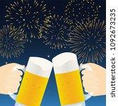 beer glasses on background of... | Shutterstock .eps vector #1092673235