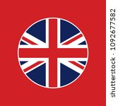 united kingdom flag round icon... | Shutterstock .eps vector #1092677582