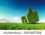 eco friendly  no waste  zero... | Shutterstock . vector #1092687398