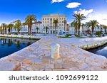 split waterfront panoramic view ... | Shutterstock . vector #1092699122