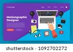 mock up design website flat...   Shutterstock .eps vector #1092702272