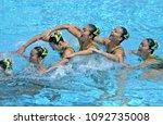 barcelona  spain september 04 ... | Shutterstock . vector #1092735008