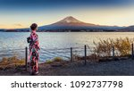 asian woman wearing japanese... | Shutterstock . vector #1092737798