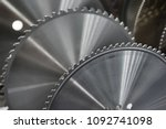 close up view of disc saw in...   Shutterstock . vector #1092741098
