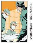 stock illustration. doctors in... | Shutterstock .eps vector #1092765218