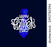 fathers day. lettering card.... | Shutterstock .eps vector #1092782396