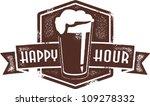 Happy Hour Beer Pint Stamp