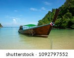 long tail boat on the beach... | Shutterstock . vector #1092797552
