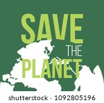 save the planet vector poster | Shutterstock .eps vector #1092805196