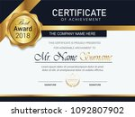 certificate template with... | Shutterstock .eps vector #1092807902