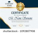 certificate template with... | Shutterstock .eps vector #1092807908