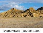 badlands at bardenas reales ... | Shutterstock . vector #1092818606