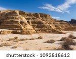 badlands at bardenas reales ... | Shutterstock . vector #1092818612