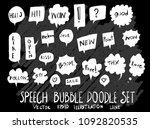 hand drawn sketch doodle vector ... | Shutterstock .eps vector #1092820535