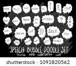 hand drawn sketch doodle vector ... | Shutterstock .eps vector #1092820562