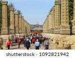 datong  china  may 7  2018 ... | Shutterstock . vector #1092821942