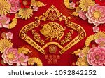 happy chinese new year 2019... | Shutterstock .eps vector #1092842252