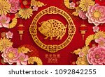 happy chinese new year 2019... | Shutterstock .eps vector #1092842255