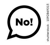 no speech bubble vector | Shutterstock .eps vector #1092869315