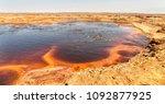 in  danakil ethiopia africa   ...   Shutterstock . vector #1092877925