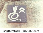 in south africa the metal...   Shutterstock . vector #1092878075