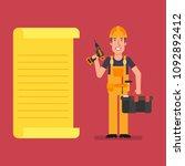 builder stands near paper list...   Shutterstock .eps vector #1092892412