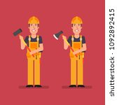 builder stands and holds big...   Shutterstock .eps vector #1092892415