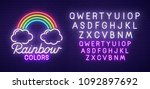 rainbow neon sign  bright... | Shutterstock .eps vector #1092897692