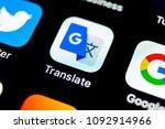 sankt petersburg  russia  may... | Shutterstock . vector #1092914966