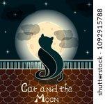 vector illustration of a cat...   Shutterstock .eps vector #1092915788