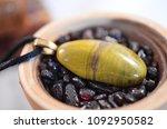rare ocean jasper  strong... | Shutterstock . vector #1092950582