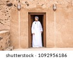omani man in traditional outfit ...   Shutterstock . vector #1092956186