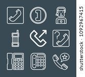 call icon set   outline... | Shutterstock .eps vector #1092967415