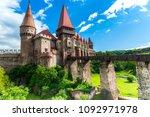 sunny day at corvinesti castle  ... | Shutterstock . vector #1092971978
