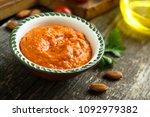 tomato and baked pepper dip | Shutterstock . vector #1092979382