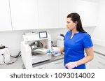 dentistry  medicine and... | Shutterstock . vector #1093014002