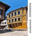 plovdiv  bulgaria   june 13 ... | Shutterstock . vector #1093030526