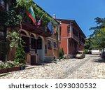 plovdiv  bulgaria   june 13 ... | Shutterstock . vector #1093030532