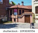 plovdiv  bulgaria   june 13 ... | Shutterstock . vector #1093030556