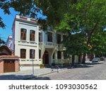 plovdiv  bulgaria   june 13 ... | Shutterstock . vector #1093030562