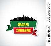 harare skyline   zimbabwe  ... | Shutterstock .eps vector #1093043078