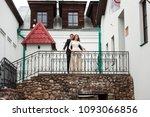 gorgeous happy wedding couple... | Shutterstock . vector #1093066856