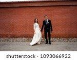 gorgeous happy wedding couple... | Shutterstock . vector #1093066922