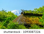 japanese straw roof and mt. fuji | Shutterstock . vector #1093087226