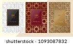 luxury premium menu design... | Shutterstock .eps vector #1093087832
