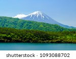 boat for fishing and mt. fuji | Shutterstock . vector #1093088702