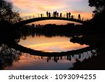 ibirapuera park. awesome and... | Shutterstock . vector #1093094255