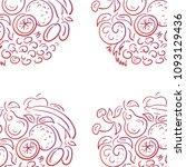 fruit frame. vector illustration | Shutterstock .eps vector #1093129436